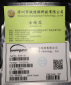 台湾进口大电流恒流芯片NU511兼容DD311